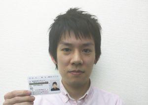 人物の写真