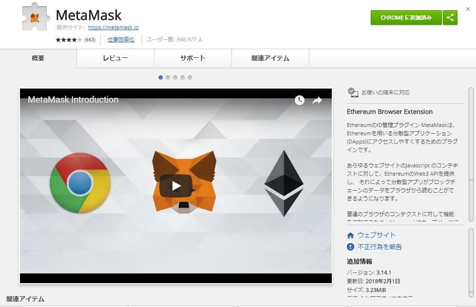 Monero Browser Addons Bittrex Transaction Invalid