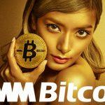 DMM bitcoinトップ画像